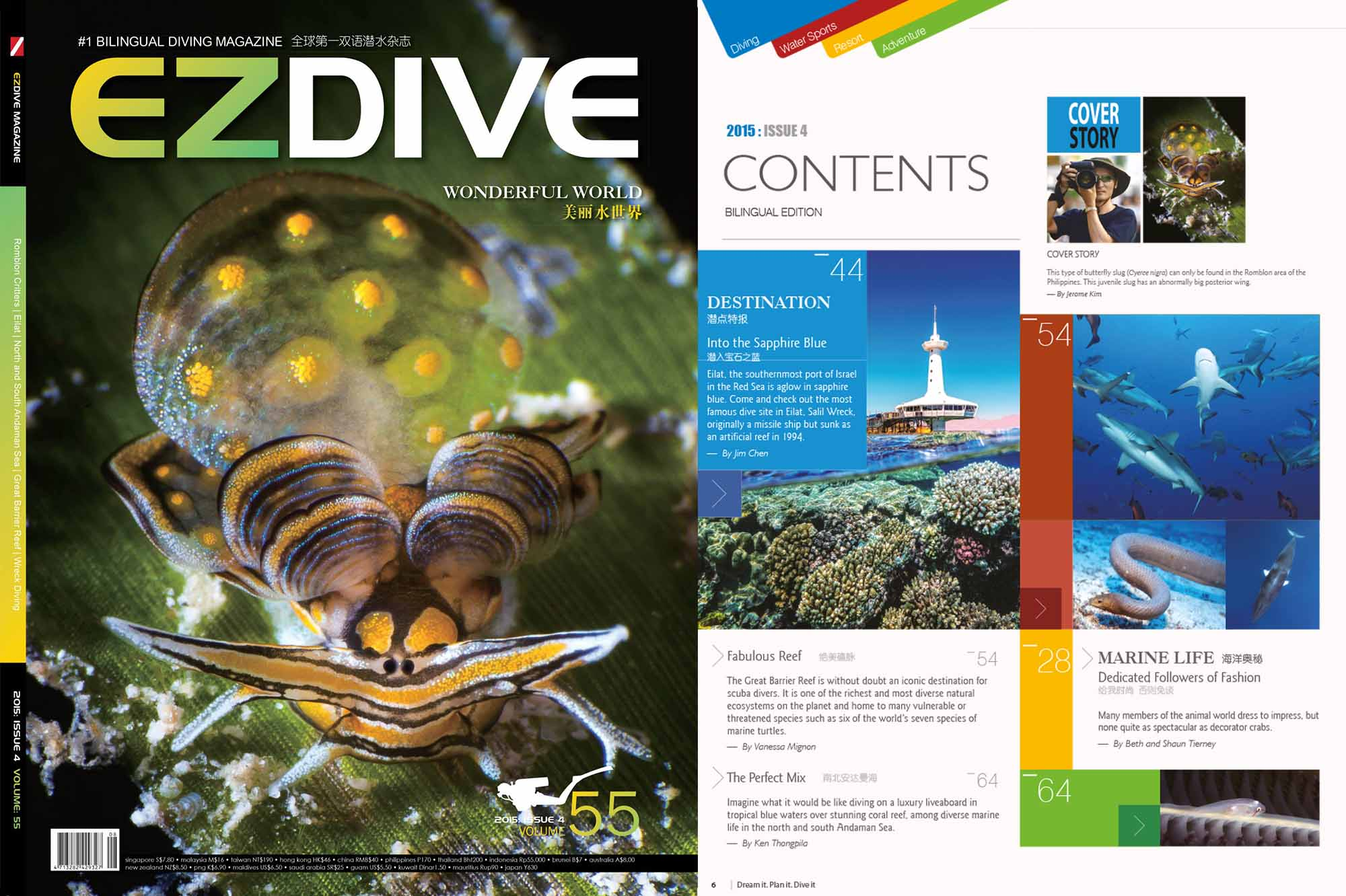 www.the-three-p.com-romblon-island-underwater-macro-photography-scuba-diving-philippines-publications-ezdive-magazine-no-55-romblon-article-cover
